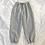 Thumbnail: Thick Sweatpants