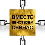 БОЛЬШАЯ ИГРА ГЛОБАЛИЗАЦИЯ, копия(1).png