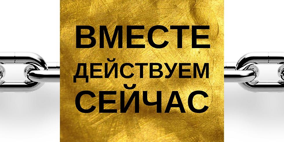 ЗАКРЫТАЯ ВСТРЕЧА ЧЛЕНОВ БИЗНЕС-КЛУБА