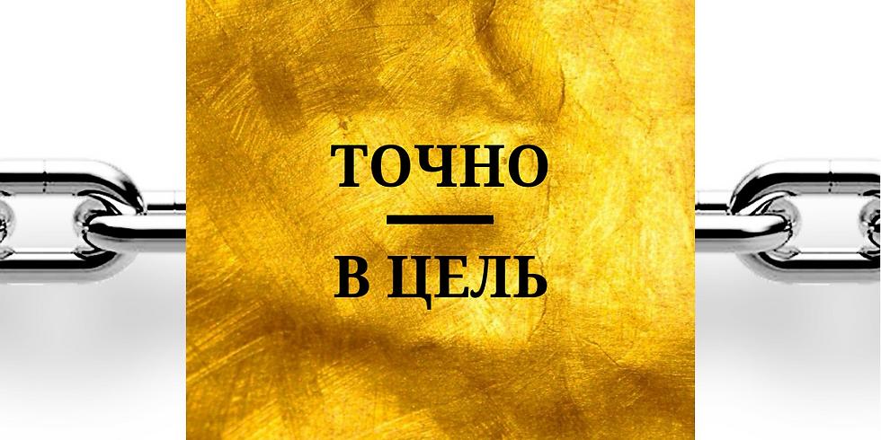ГЛОБАЛИЗАЦИЯ 9/10 - тренинг