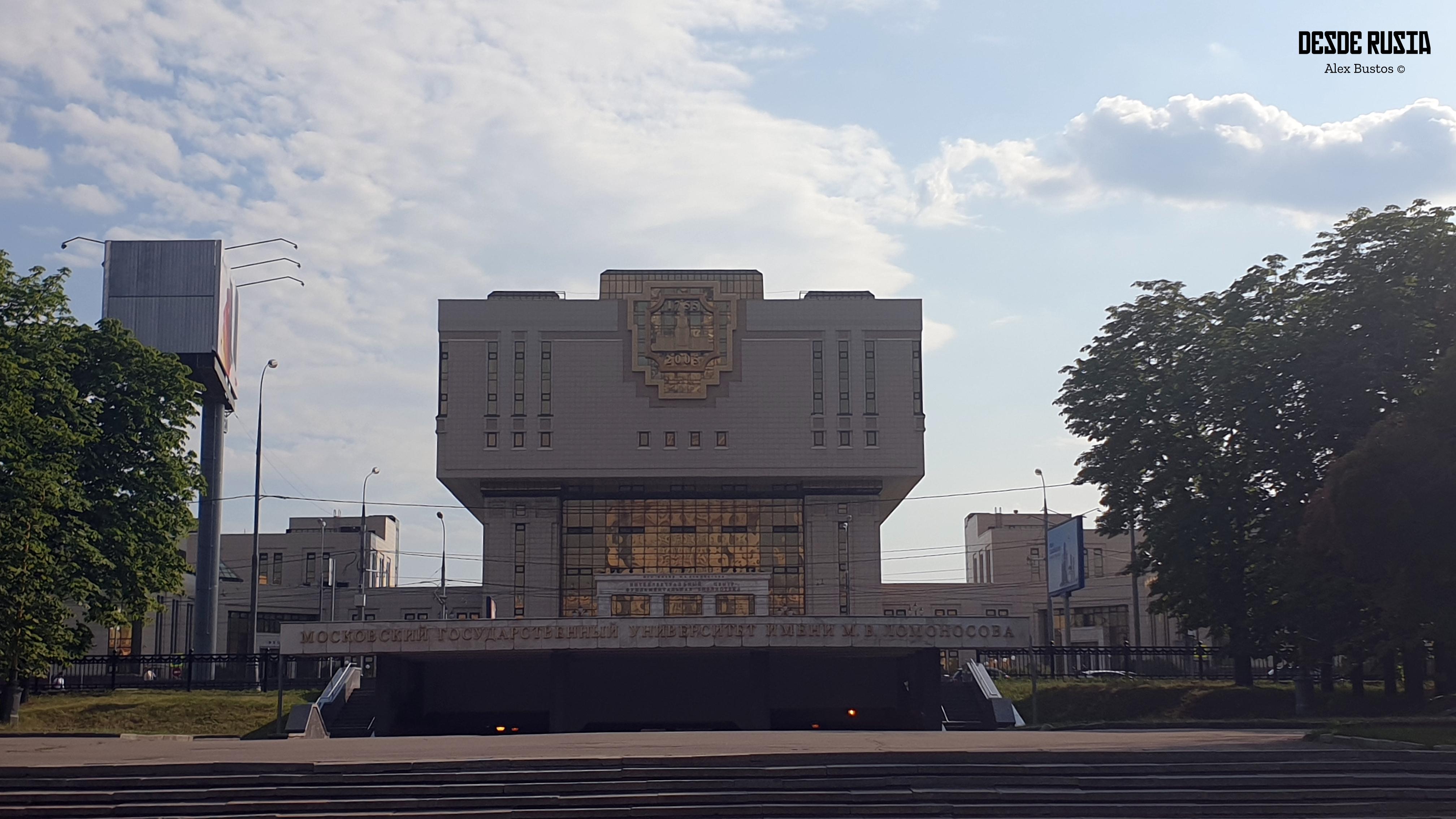 Biblioteca de la Universitat de Moscou