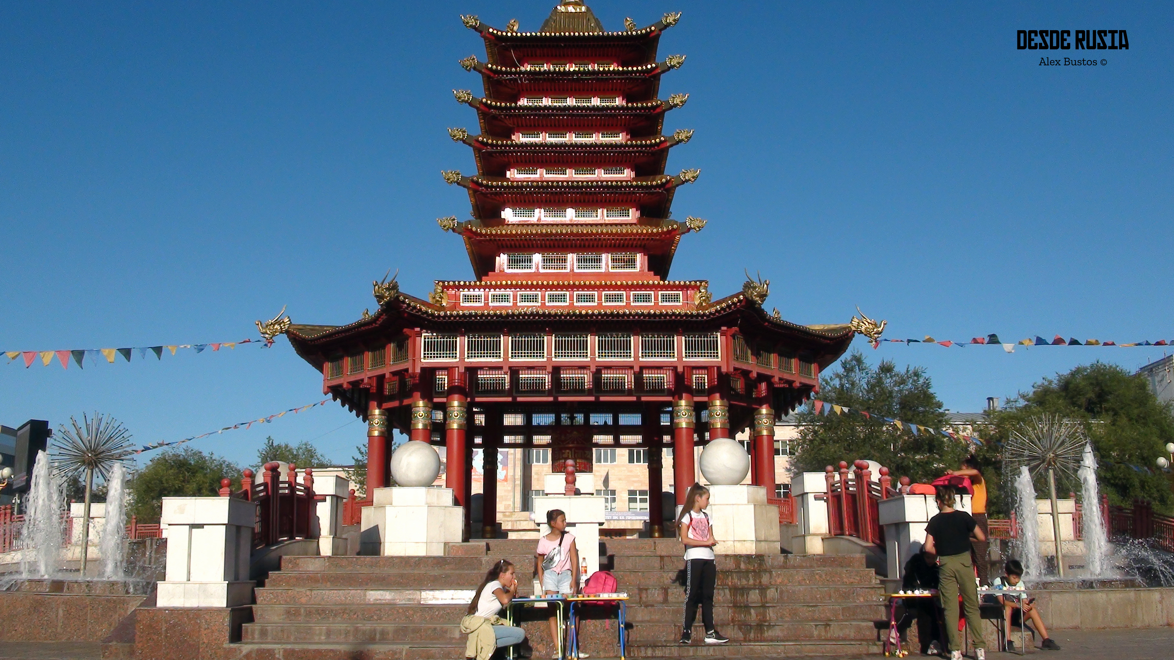 Pagoda de los Siete Días