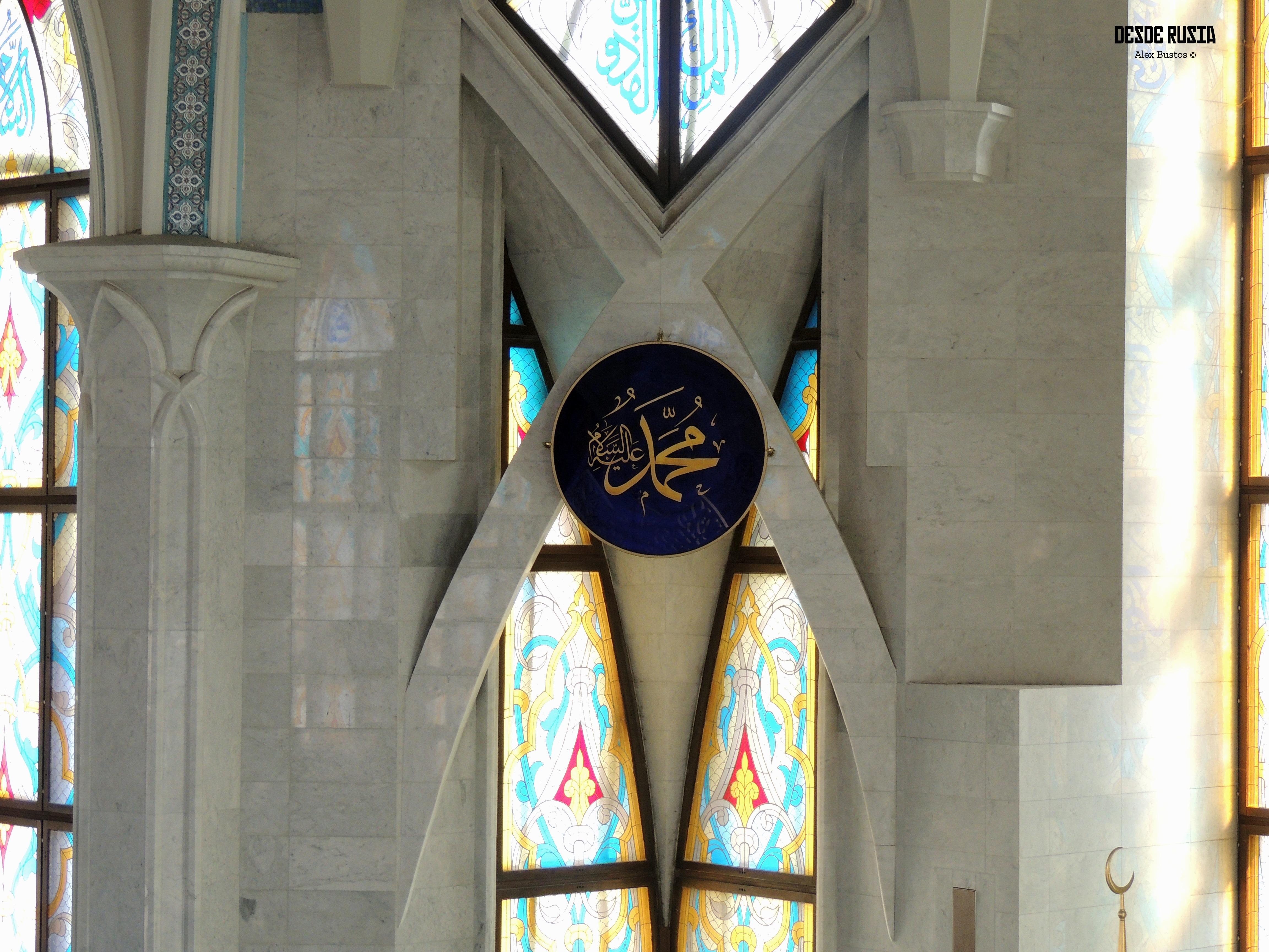 Interior mezquita Qol Sharif (5)