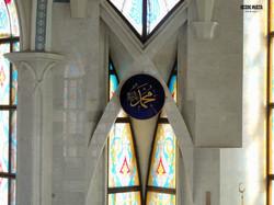 Interior mezquita Qol Sharif