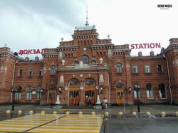 Estación Kazán