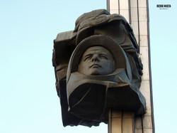 Monumento a Yuri Gagarin