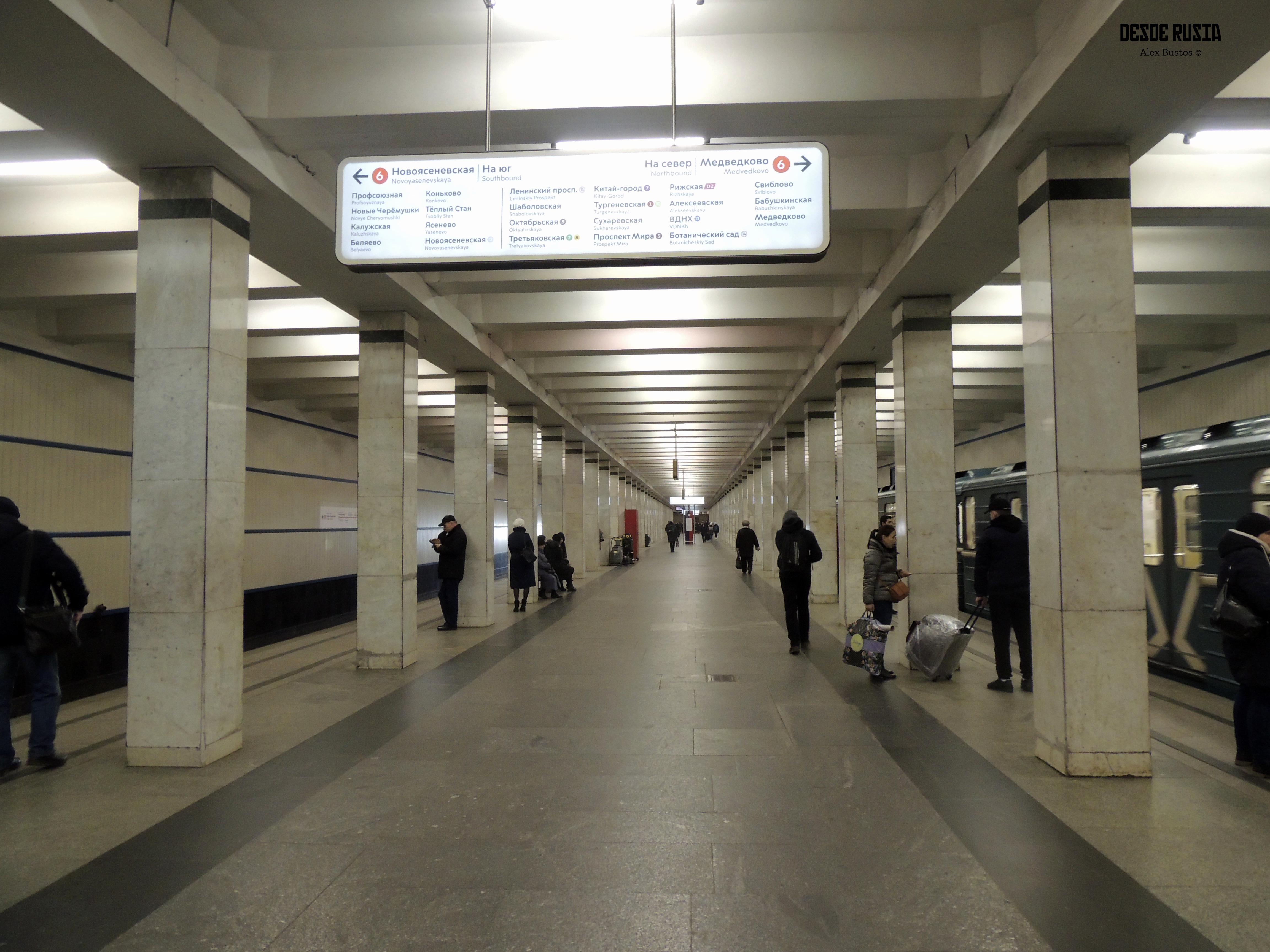 Metro Kalujskaia (1)