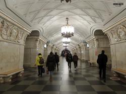 Metro Prospekt Mira