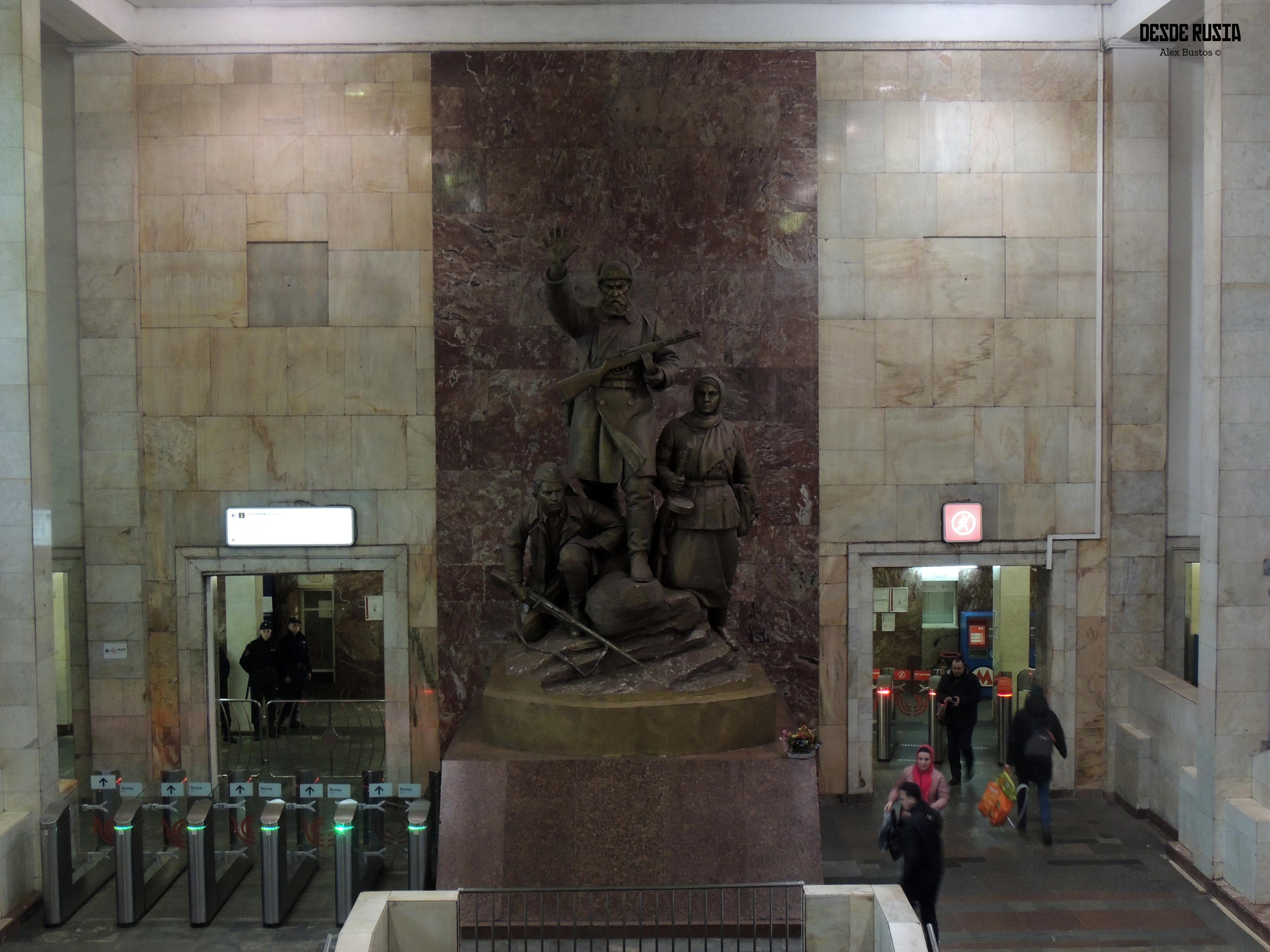 Estación de Metro Partizanskaya