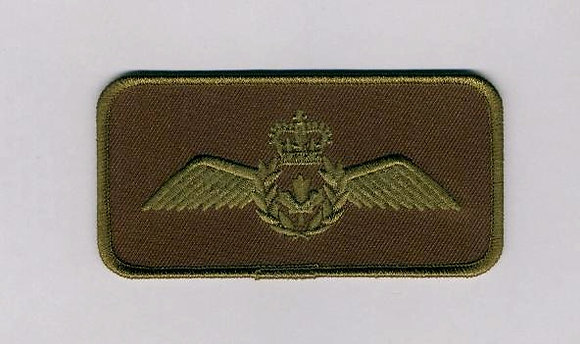Rectangular patch with wings