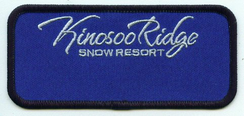 Kinosoo Ridge Snow Resort