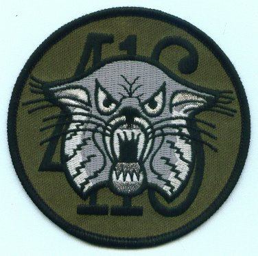 416 Squadron