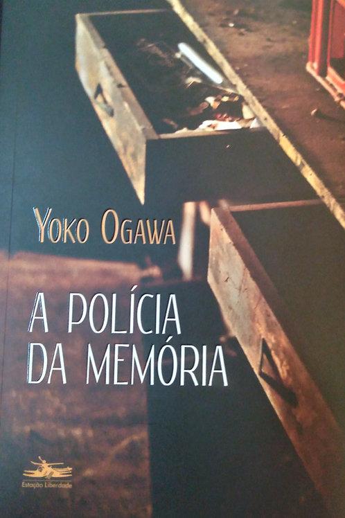 A POLICIA DA MEMORIA