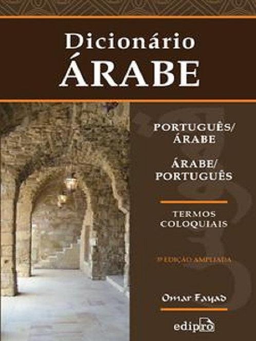 Dicionário ÁRABE