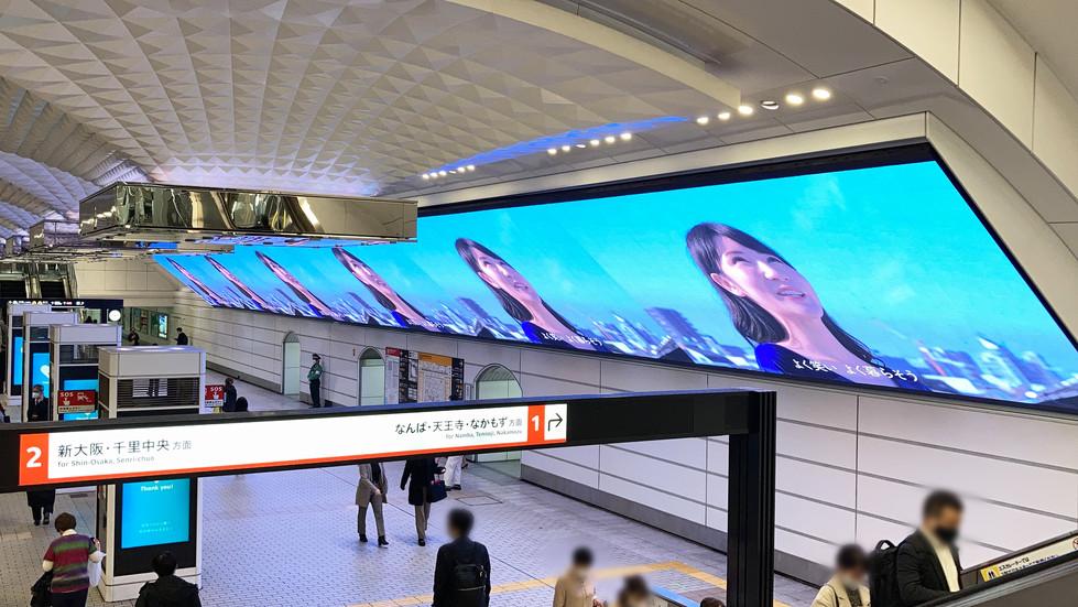 Osaka Metro エリアリノベーション