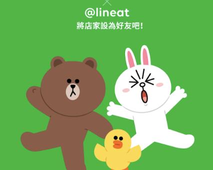 歡迎面試同學加入傳播系LINE官方帳號@cdn6491v