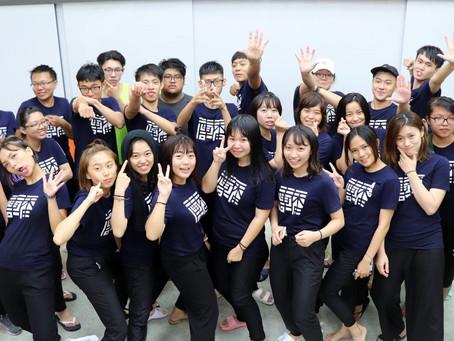 狂賀 南華大學107學年新生註冊率九成四 全國私校第一