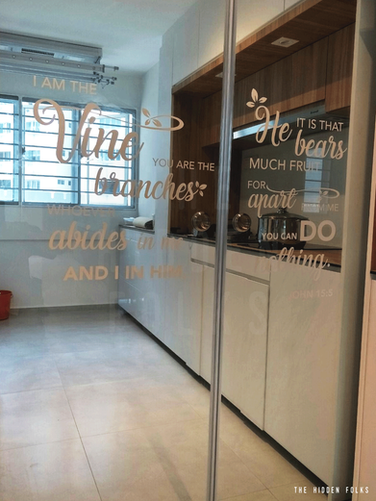 Customised biblical verse (Glass door)