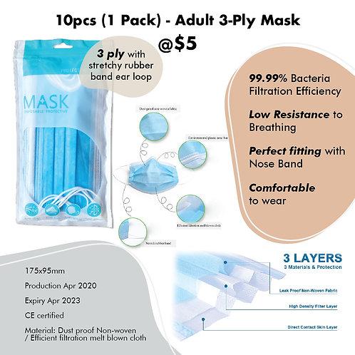 CARE Bundle - 3-Ply Adult Mask (10pcs)
