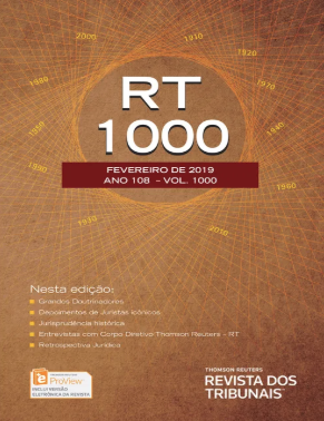 rt1000.png