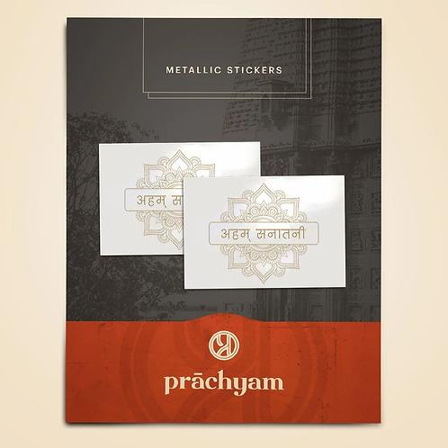 Mobile Back Cover Sticker- 'Aham Sanatani' (Set of 2)