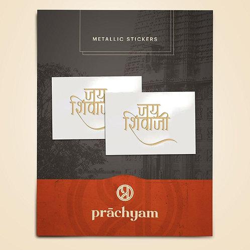 Mobile Back Cover Sticker-'Jai Shivaji' (Set of 2)