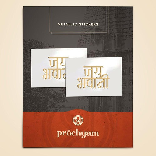Mobile Back Cover Sticker-'Jai Bhavani' (Set of 2)