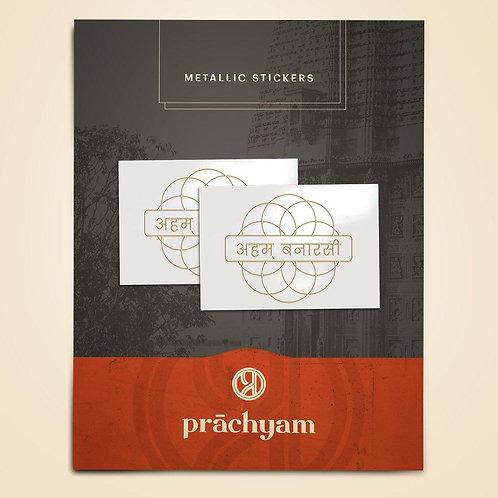 Mobile Back Cover Sticker - 'Aham Banarasi (Minimal)' (Set of 2)