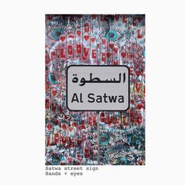 Al Satwa + hands and eyes