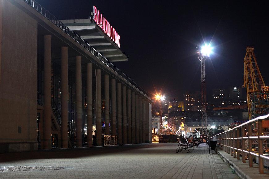 Наружное освещение. Морской вокзал г. Владивосток