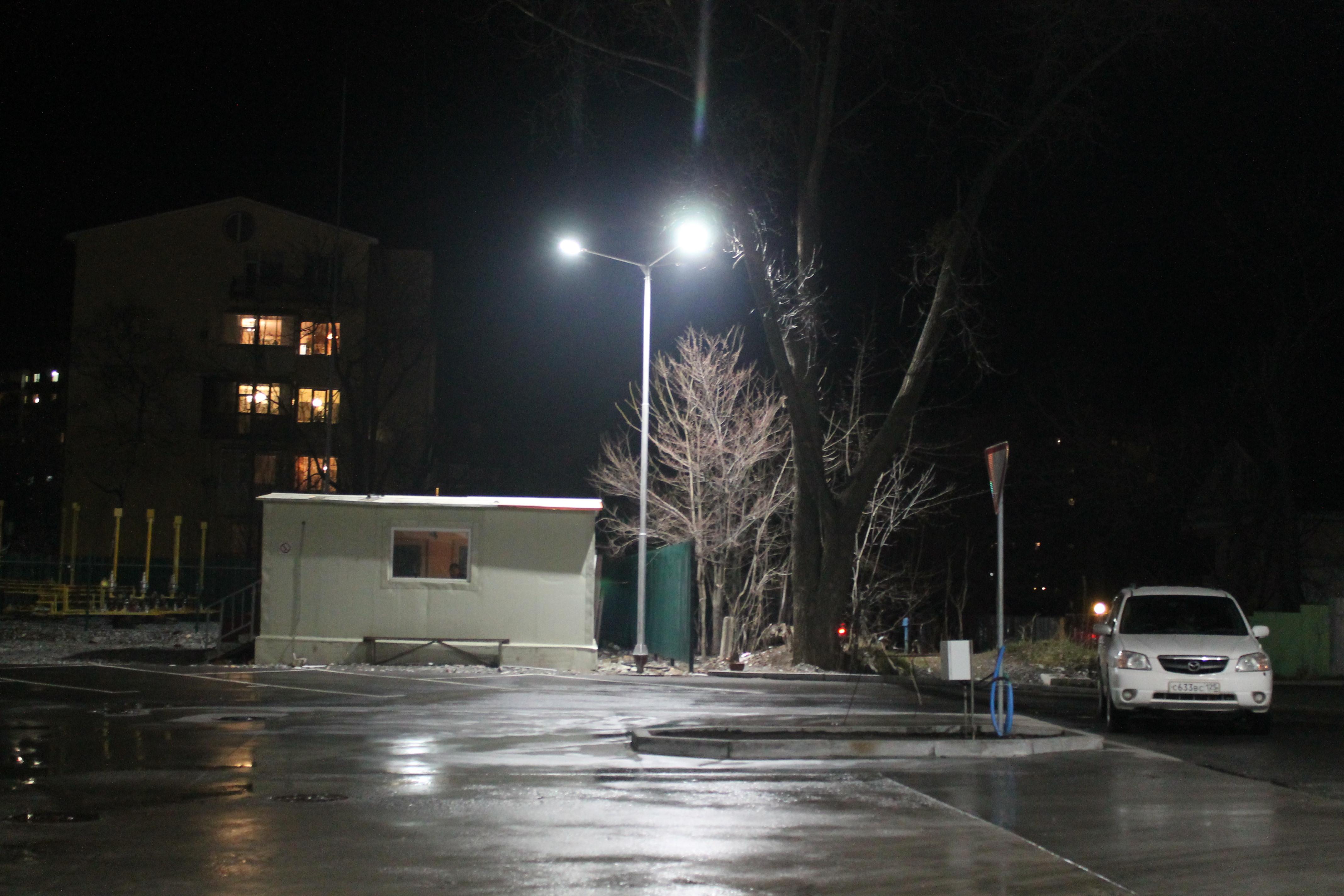 ПГТ Ярославка