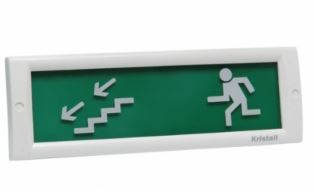 Кристалл  (Знак выхода)