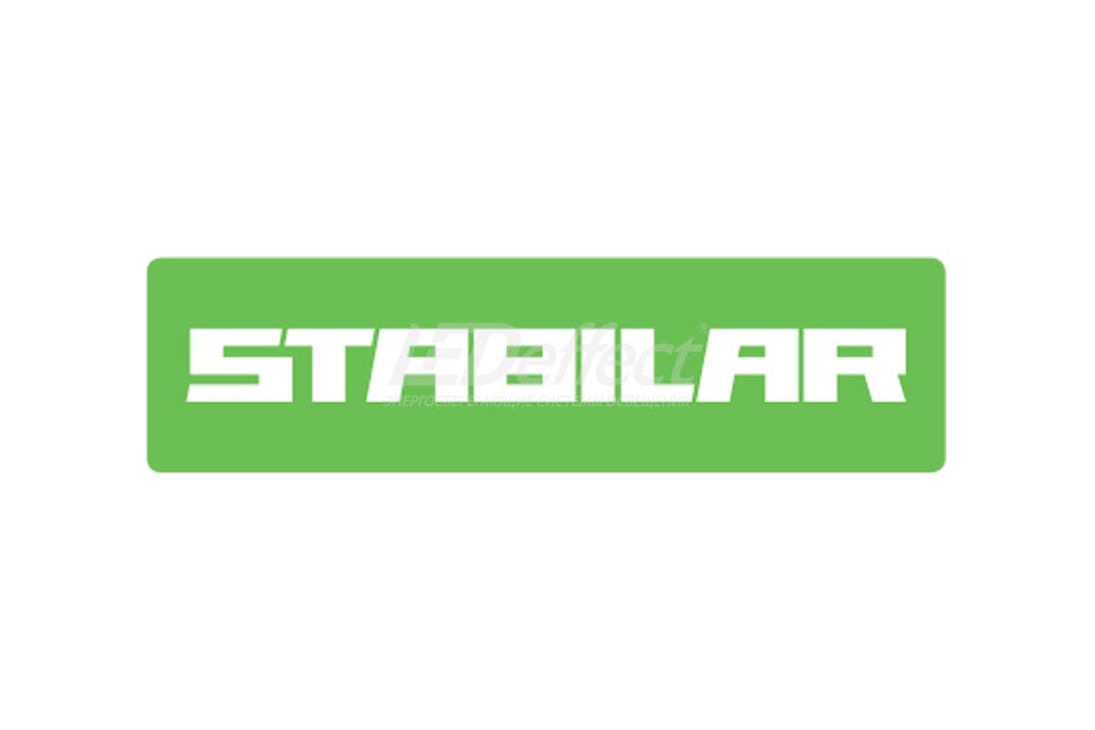 Источник аварийного питания Stabilar