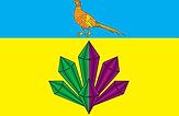 ПГТ Ярославка. Флаг