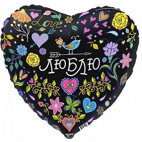 """Сердце """"Люблю"""", 45 см"""