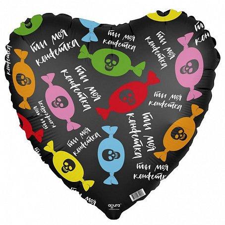 """Сердце """"Ты моя конфетка"""", 45 см"""