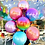 Thumbnail: Сфера 3D, 51 см