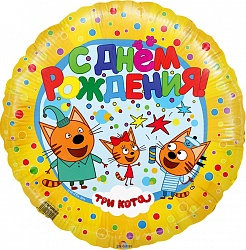 """Круг """"С Днем рождения Три кота"""", 45 см"""