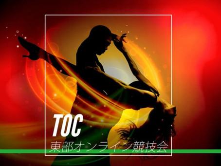 オンラインダンス競技会