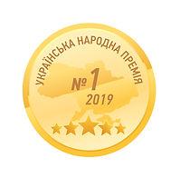 medal2019 (1).jpg