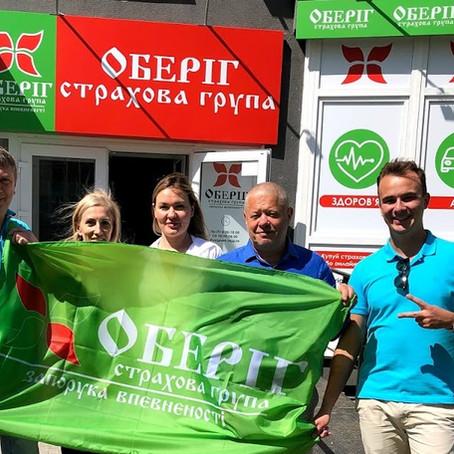 Новый офис в Киеве
