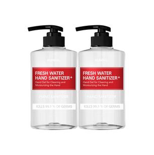 PPE Unite kundal hand sanitizer.png