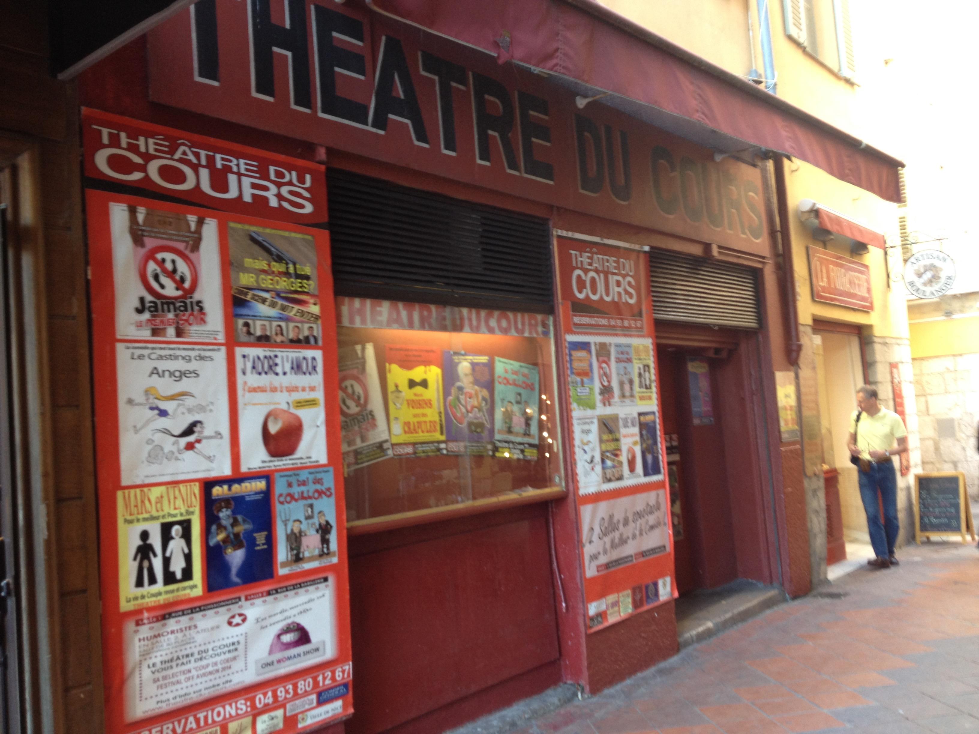 Théâtre du Cours - salle 1