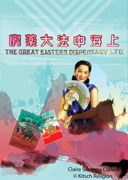 Eastern Dispensary ©