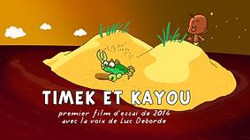 jaquette film Timek et Kayou.png