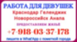 57d0fea77ec841570862be5f (1).jpg
