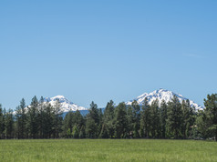 The Three Sisters Mountains