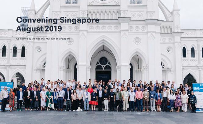 GCDN_Singapura