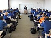 H26年度 茨城県職業人材センター 現任教育を実施!(5月18日)