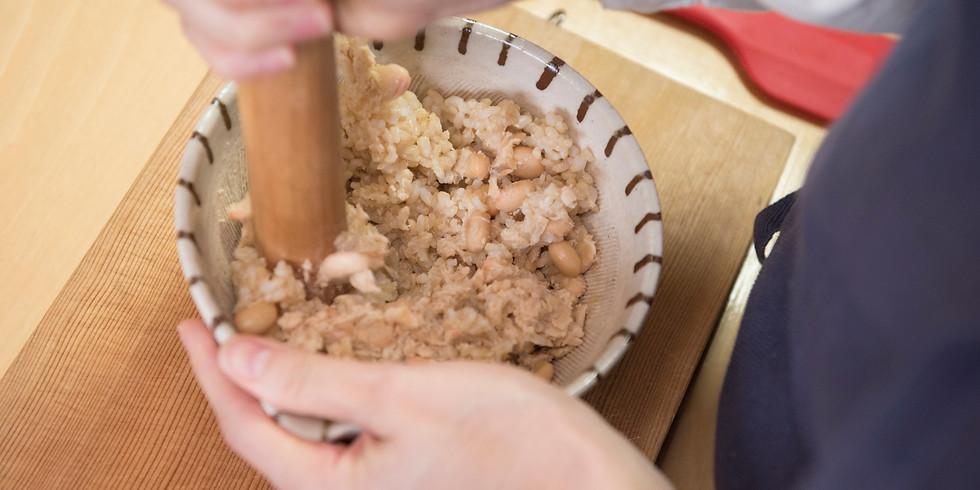 世界で1つのオリジナル味噌を作る!